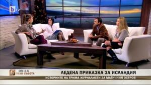 2014dec20_bTV