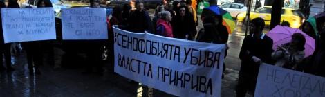 България бие бежанците!
