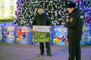 Демонстрация за освобождаване на Витишко на олимпиадата в Сочи. Фото: Ековахта за Северен Кавказ