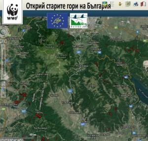 GIS-системата на WWF маркира териториите по различни показатели. В червено са отбелязани територии с разрешително за сеч (по данни до 30.03.2015). http://gis.wwf.bg/forests/