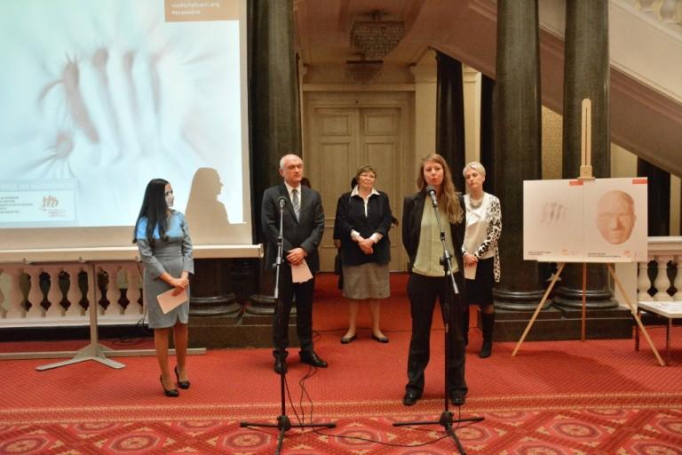 снимка: Български фонд за жените