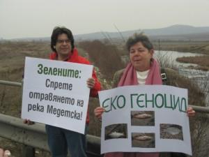Доц. д-р Добринка Лолова: Асарел извършва екогеноцид! Фото: Димитър Събев / Евромегдан