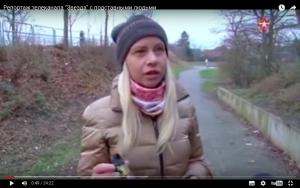 """Наталья под псевдоним """"Виктория Шмидт"""" разказва на руския телевизионен канал """"Звезда"""", как е опасно да живее в Германия."""