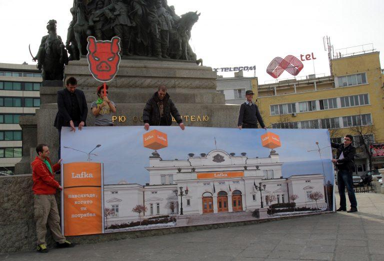 2014_Lafka_Protest
